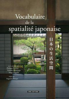 JARDINS AU COEUR DU MONDE (1/2) - Le jardin japonais, éloge de l'ombre et de l'intime - Tout un monde - France Culture -  Marie-Hélène Fraïssé