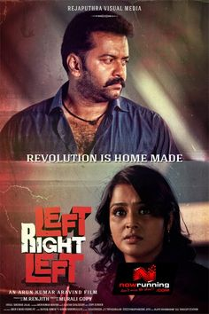 Left Right Left Movie Poster