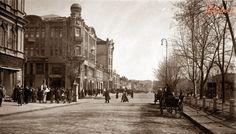 Днепропетровск - Екатеринослав (Днепропетровск). Екатерининский проспект (Карла Маркса) Украина , Днепропетровская область ,