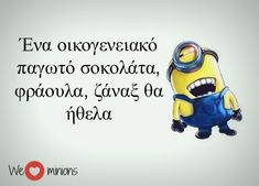 The Magic is inside you We Love Minions, Mykonos Island, Disney Characters, Fictional Characters, Life Quotes, Magic, Jewellery, Nails, Quotes About Life