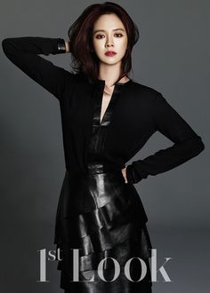 Eye Candy : Song Ji Hyo for 1st Look // rolala loves