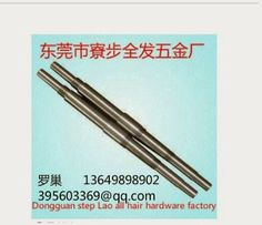 CNC Machining  Parts: Stainless Steel Drive Shaft CNC Machining Parts , Dongguan step Lao all hair hardware factory http://www.aliexpress.com/store/418459 We can do business from Paypal. welcome to contact me,can small orders 1: You can contact me ,if you have similar parts , need machining. 2: I will quote to you as soon as possible  ,if you provide drawings or sample from email      MSN:   luochaoaaa@hotmail.com       QQEmail:    395603369@qq.com