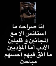 Funny Study Quotes, Funny Relatable Quotes, Jokes Quotes, Movie Quotes, Arabic Funny, Funny Arabic Quotes, Funny Vid, Funny Jokes, Basic Quotes