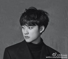 d.o kyungsoo exo