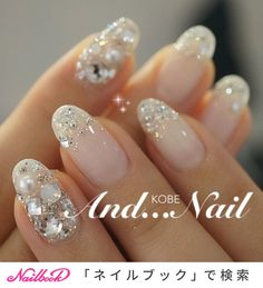 Wedding nails for bride acrylic bridal bling art designs 43 Ideas for 2019 Best Picture For fall wedding nails black For Your Taste You are looking for something Wedding Nails For Bride, Bride Nails, Bridal Nails French, French Wedding, Gothic Wedding, Glamorous Wedding, Twisted Bangs, Fingernail Designs, Japanese Nails