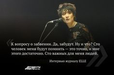 Земфира http://to-name.ru/biography/zemfira.htm