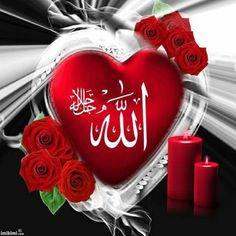 Good Morning Husband, Good Morning Gif, Good Morning Images, Allah Wallpaper, Islamic Wallpaper, Beautiful Nature Wallpaper, Beautiful Gif, Islamic Images, Islamic Art