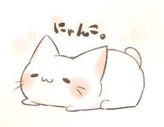 Kitty Drawing, Cute Cat Drawing, Cute Easy Drawings, Cute Cartoon Drawings, Cute Animal Drawings, Cool Art Drawings, Kawaii Drawings, Kawaii Illustration, Cute Kawaii Animals