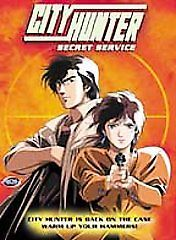 City Hunter: Secret Service (DVD, 2002)