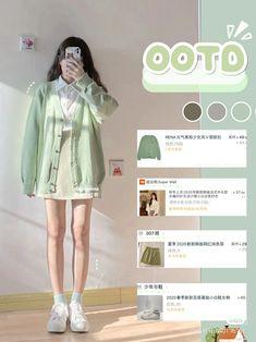Korean Outfit Street Styles, Korean Fashion Dress, Korean Street Fashion, Kpop Fashion Outfits, Korean Outfits, Cute Skirt Outfits, Cute Casual Outfits, Estilo Lolita, Mode Kpop