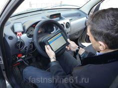 Диагностика и подбор авто в Ростове