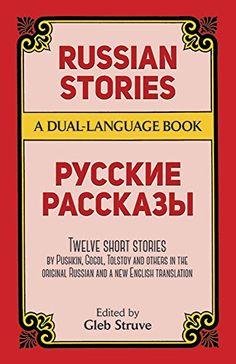 Principles Of Local Russian Language 17