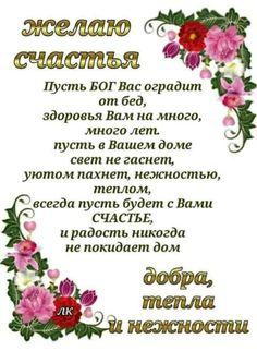 Hochzeit auf zum russisch gratulieren Glückwünsche zur