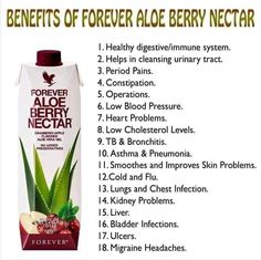 12 Bottles Forever Living Aloe Berry Nectar contains all of the goodness found in our Forever Aloe Vera Gel™, plus the added benefits of cranberry and apple. All the benefits of Forever Aloe Vera Gel™ with the sweet taste of cranberries. Aloe Barbadensis Miller, Aloe Vera Gel Forever, Forever Living Aloe Vera, Forever Aloe Berry Nectar, Aloe Vera Juice Drink, Forever Living Business, Aloe Vera Skin Care, Chocolate Slim, Forever Living Products