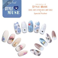 Trend Set B!  Style Muse Set ❤️ Art Samples 写ネイルのブースにてお買い求め頂けます! スーパーセットがなんと¥2980-^_^ 季節感満載でトレンドリーダーまちがいなし Exclusive for BWJ event !  One of 3types of trend pack! #bwj #shanail #shanailpro #summer #event #special #trend #set #pack #pastelmarine #marine #denim #flower #pineapple #exclusive