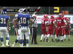 第68回(2013)毎日甲子園ボウル日本大学フェニックスvs関西学院大学ファイターズ - YouTube