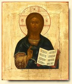 Saviour - exhibited at the Temple Gallery, specialists in Russian icons