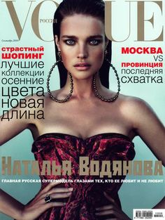 | RUSSIAN MODELS | РУССКИЕ МОДЕЛИ |