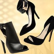 Take a look at the Now Trending: Date-Night Footwear event on #zulily today!