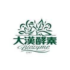 大漢酵素 - Google 搜尋