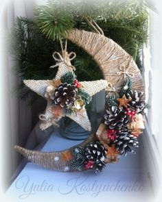 22 Charming Outdoor Christmas Tree Decorations You Must Try this Year - The Trending House Christmas Mantels, Christmas Holidays, Christmas Wreaths, Christmas Ornaments, Christmas Ideas, Xmas, Outdoor Christmas Tree Decorations, Ramadan Decorations, Ramadan Crafts