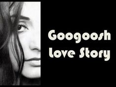 Googoosh: Love Story - Where Do I Begin ~~~ گوگوش