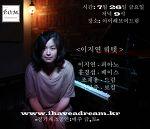 Lee Jiyeun Quartet