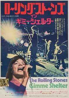 The Rolling Stones - Gimme Shelter - Japanese - Mini Print