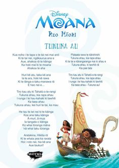 Post with 16 votes and 4944 views. Maori Songs, Nz All Blacks, Maori Symbols, Unusual Words, Special Education Teacher, School Resources, Disney Quotes, Moana, Nursery Rhymes