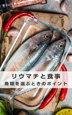 リウマチと食事 魚類を選ぶときのポイント EPAやDHAなどの不飽和脂肪酸を多く含む青魚を積極的に食ベるようにしましょう。 極北地区に住むイヌイノットの人たちに慢性のリウマチが少ないのは、不飽和脂肪酸の多い魚中心の生活だから、ともいわれています。 #リウマチ #リウマチ食事 #リウマチ食べ物 Fish, Meat, Art Drawings, Ichthys