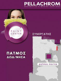 Στο όμορφο νησί της Πάτμου, εκεί στο νότιο τμήμα της, θα βρείτε την επιχείρηση Patmos Marine του συνεργάτη μας κ.Καμίτση στην περιοχή Διακόφτι.   Επικοινωνήστε με την επιχείρηση Patmos Marine  με μια κλήση στο τηλέφωνο: 22470 - 31903, ή με ένα email: patmosmarine@gmail.com. 📞 📩 Είμαστε περήφανοι για την συνεργασία, ευχόμαστε πάντα επιτυχίες! 😃😃👍  #pellachrom #colors #paints #paintcenter #patmosmarine #patmos #marine #nautical #πατμος #ναυτιλιακα Movie Posters, Film Poster, Billboard, Film Posters