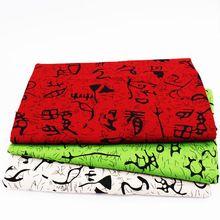 Gedruckt Baumwolle Leinen Chinesischen Kultur Patchwork Für Nähen Quilten Stoffbeutel Vorhang Möbel Sofa Abdeckung Material(China (Mainland))