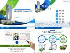 Ppt Design, Layout Design, Ppt Template, Templates, Presentation, Editorial, Poster, Stencils, Vorlage