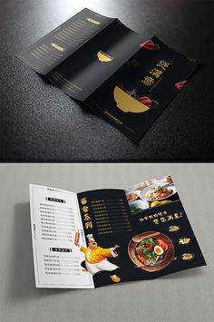 Creative Fashion Fast Food Restaurant Fold Menu#pikbest#templates Food Web Design, Food Graphic Design, Graphic Design Brochure, Brochure Design Layouts, Design Design, Menu Restaurant, Fast Food Restaurant, Restaurant Identity, Cafe Menu Design