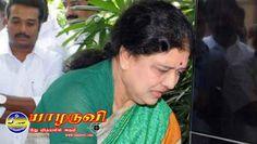 சசிகலா உட்பட 3 பேரும் குற்றவாளிகள்: உச்ச நீதிமன்றம் தீர்ப்பு! #Yaalaruvi #யாழருவி #Sasikala  http://www.yaalaruvi.com/archives/13947