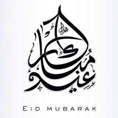 Eid Mubarak on Pinterest | 79 Pins