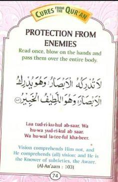 Dua protection from enemies Duaa Islam, Islam Hadith, Allah Islam, Islam Quran, Alhamdulillah, Quran Quotes Inspirational, Islamic Love Quotes, Religious Quotes, Muslim Quotes