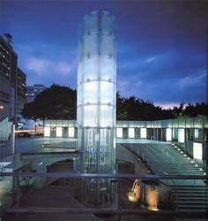 社會教育館 台北