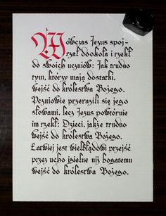 Bible quote in Polish. Hand: bastard secretary. #calligraphy, #quote, #kaligrafia, #biblia