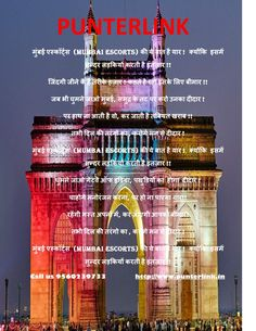 Call 9560239733 Mumbai Escorts