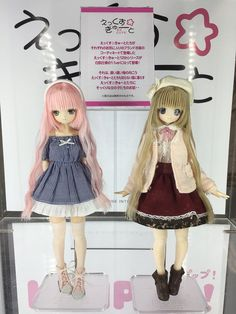 Azone international pure neemo dolls