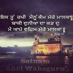 123 Best Waheguru Images Gurbani Quotes Punjabi Quotes Trust God