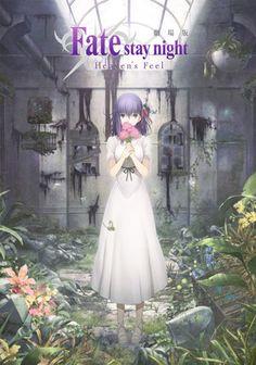 Fate/stay night Heaven's Feel - Anime-Filmtrilogie startet 2017 - http://sumikai.com/mangaanime/fatestay-night-heavens-feel-anime-filmtrilogie-startet-2017-126043/
