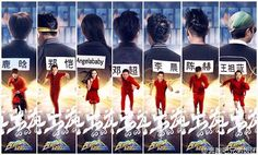 Running man china