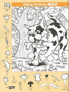 Hiding the Bone Hidden Picture Hidden Picture Games, Hidden Picture Puzzles, Hidden Object Puzzles, Hidden Objects, Free Coloring, Coloring Books, Coloring Pages, Kindergarten Activities, Activities For Kids