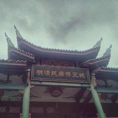 浙江省东阳市 木彫りの里 世界工芸文化祭 「百花杯」