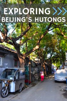 Exploring the hutongs when you travel to Beijing, China