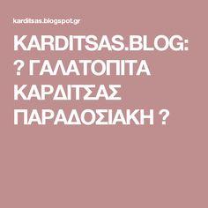 Blog, Blogging