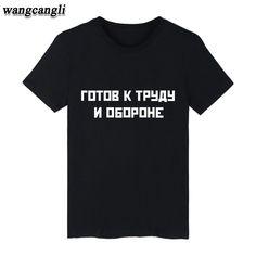 8.96$  Know more - 2016 Gosha Rubchinskiy Black White T-shirt Men Cotton Short Sleeve TShirts with Gosha-Rubchinskiy Funny Gray T Shirts Tee Shirts   #magazineonlinewebsite