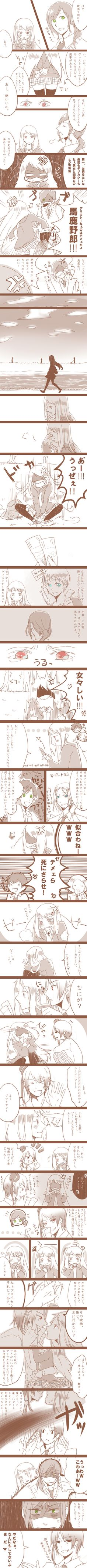 Tags: Anime, Cellphone, Phone, Axis Powers: Hetalia, France, Spain, Allied Forces. Prungria